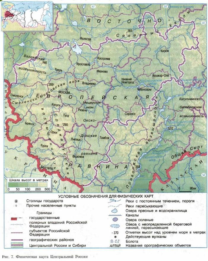 Физическая карта Центральной России