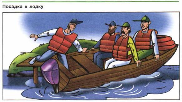 лодка для ночевки на воде