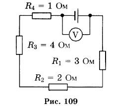 Какова сила тока в цепи?
