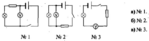 измерить напряжение на электролампе