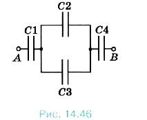 Определите заряд q1 и напряжение U1, на каждом из конденсаторов